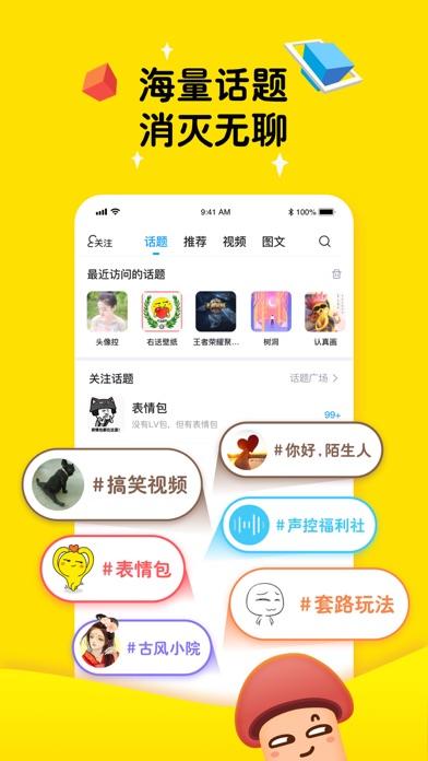 Screenshot #3 pour 最右