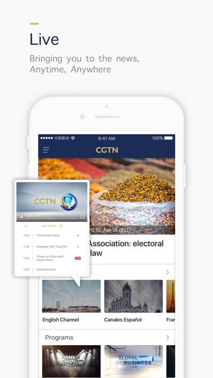 CGTN - China Global TV Network screenshot-3