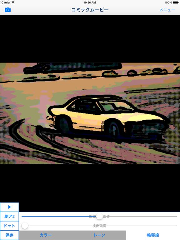 https://is1-ssl.mzstatic.com/image/thumb/Purple113/v4/18/c2/a4/18c2a476-cb4b-f21b-039f-21bd98b4fa4f/mzl.njjgdzqy.png/576x768bb.png
