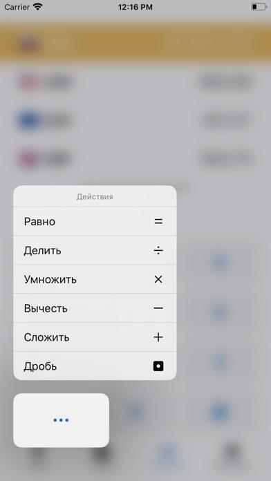 Рубль – Курсы валют онлайнСкриншоты 6