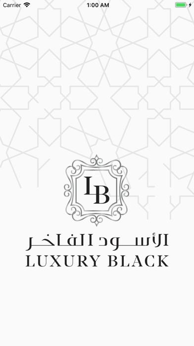 Luxury Blackلقطة شاشة1