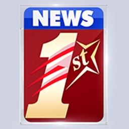 Newsfirst Live