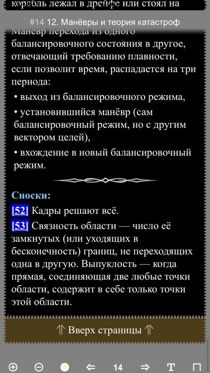 ДОТУ screenshot-3