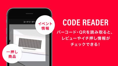 WEGO公式アプリ ScreenShot3