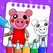 Draw Piggy Coloring Book !