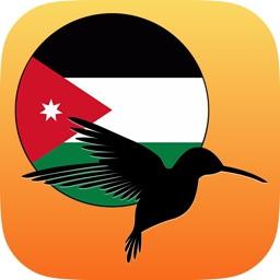 Birds of Jordan