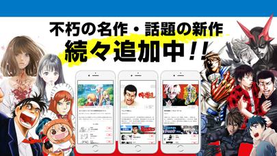 ヤンジャン!集英社の有名青年漫画が読めるマンガアプリ - 窓用