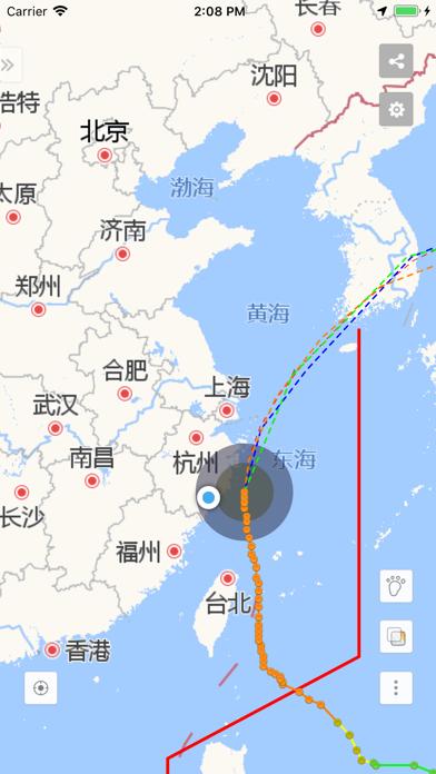 台风来了のおすすめ画像2