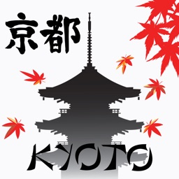Kyoto Travel Guide .