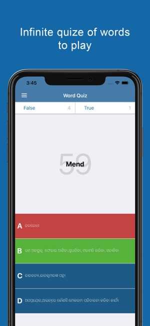 Odia Dictionary & Translator on the App Store