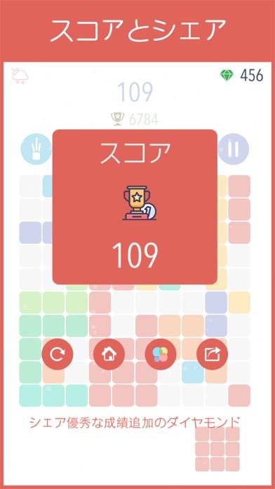 ダイヤパズル-BlockStar Puzzleのスクリーンショット4