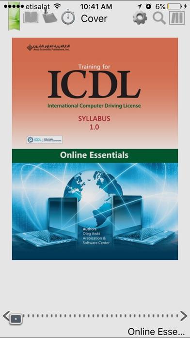 ICDL e-bookScreenshot of 3