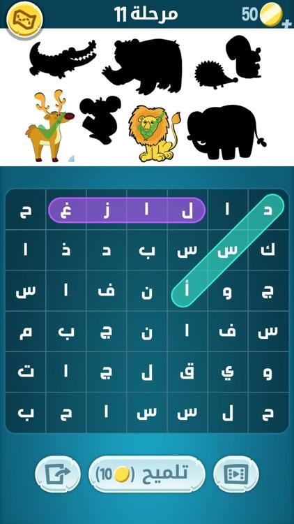كلمات كراش : لعبة تسلية وتحدي screenshot-4