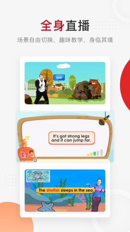 学而思网校-中小学生互动学习辅导平台 screenshot-3