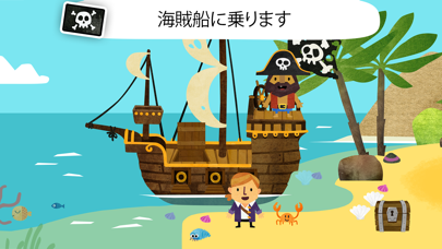 Fiete World 子供のためのロールプレイゲーム4+のおすすめ画像5