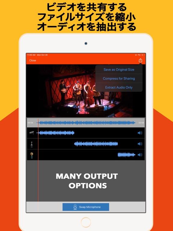 MicSwap Video Pro オーディオエディターのおすすめ画像5