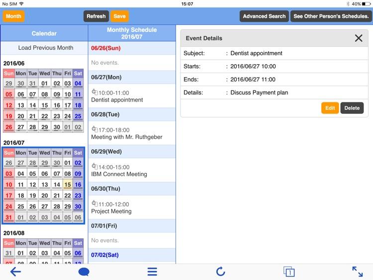 CACHATTO SecureBrowser V3 HD screenshot-3