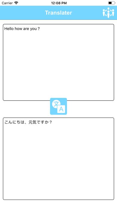 EnglishJapanese Word translate screenshot #3