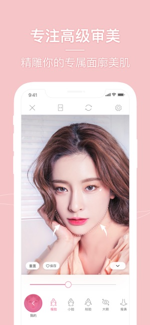 Beauty Camera – Selfie Cam on the App Store