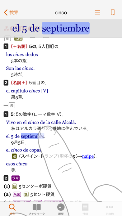 https://is1-ssl.mzstatic.com/image/thumb/Purple113/v4/1c/eb/d4/1cebd41e-71f9-90f7-601e-de3c4973e33e/pr_source.png/392x696bb.png