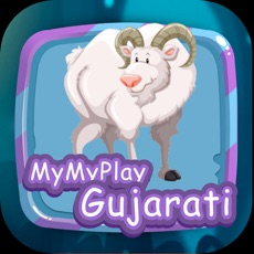 Activities of MyMyPlay - Learn Gujarati