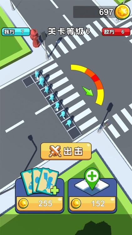 橡皮人大作战 screenshot-3