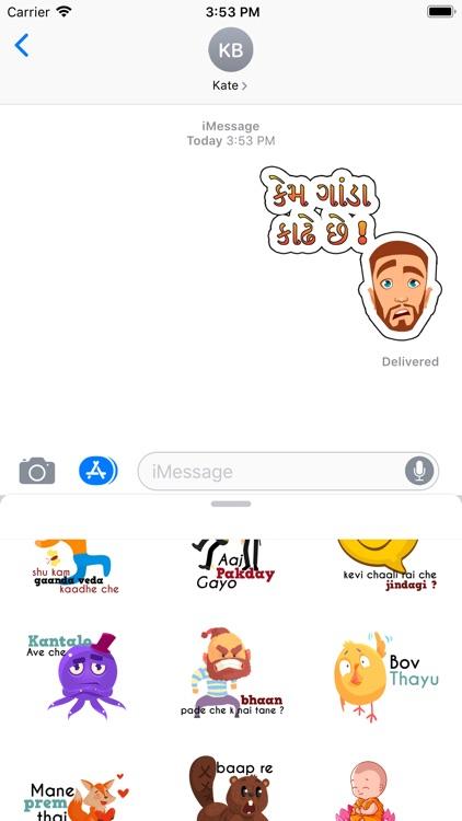 Gujju - Gujarati Stickers screenshot-6