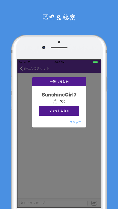 https://is1-ssl.mzstatic.com/image/thumb/Purple113/v4/1e/13/b7/1e13b789-0483-d3a7-9a20-eed4862c5615/pr_source.png/392x696bb.png