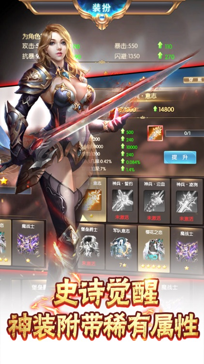 暗黑序章-魔幻题材角色扮演手游 screenshot-3