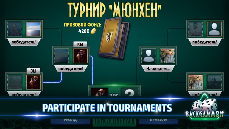 Backgammon Tournament online screenshot-4
