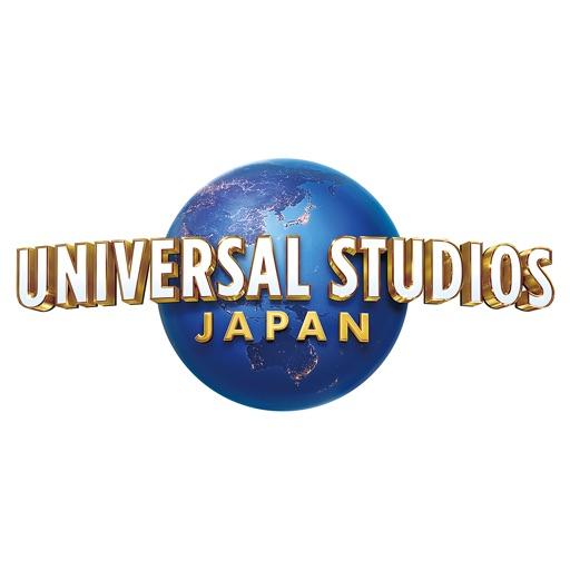 ユニバーサル・スタジオ・ジャパン 公式アプリ
