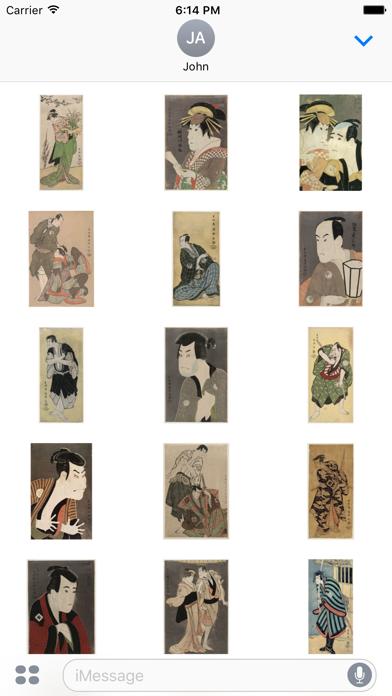 Screenshot #2 pour Ukiyo-e Sharaku