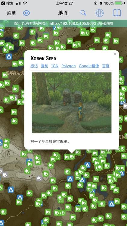 ZAD - 游戏攻略 screenshot-7