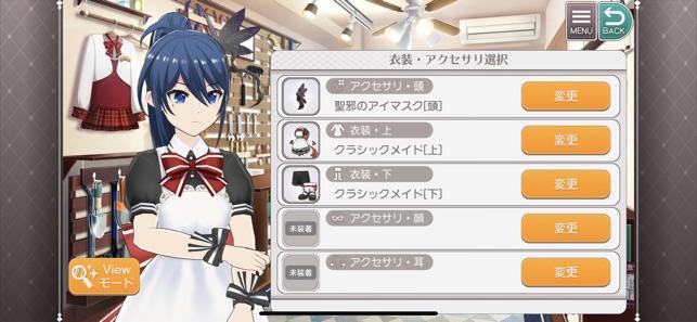 プロジェクト東京ドールズ :美少女タップアクションRPG Screenshot