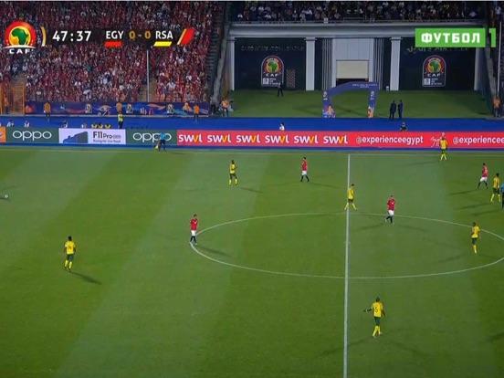 ViTV screenshot 7