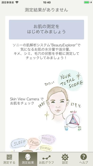 Skin Viewerのおすすめ画像2