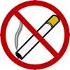 Не курю! - iPhoneアプリ