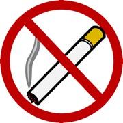 Не курю!