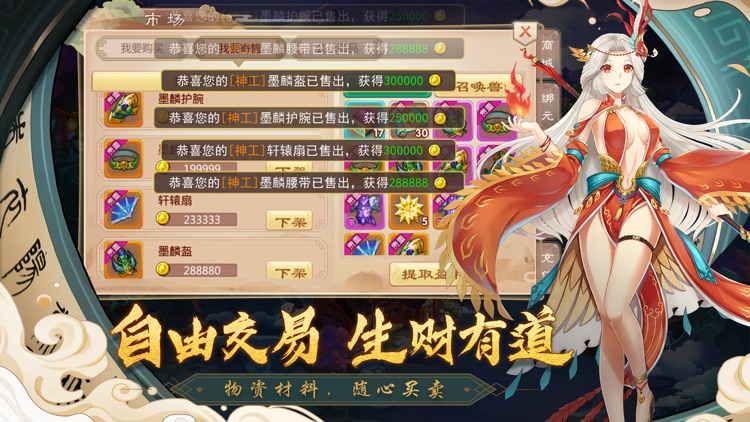 一战封神-二次元卡牌回合制手游 screenshot-1