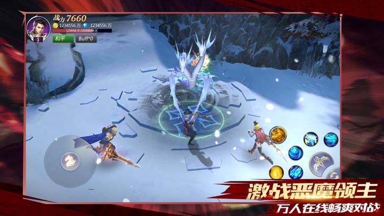地下城覺醒 - 格鬥王者魔幻街機遊戲!