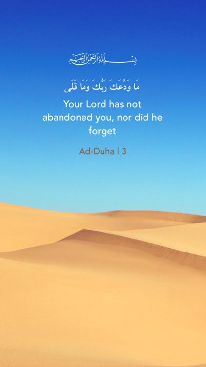 An Nour - Daily Ayah النور screenshot-5