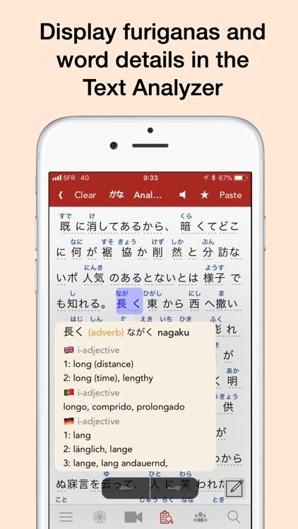 Yomiwa - Japanese Dictionary screenshot-3