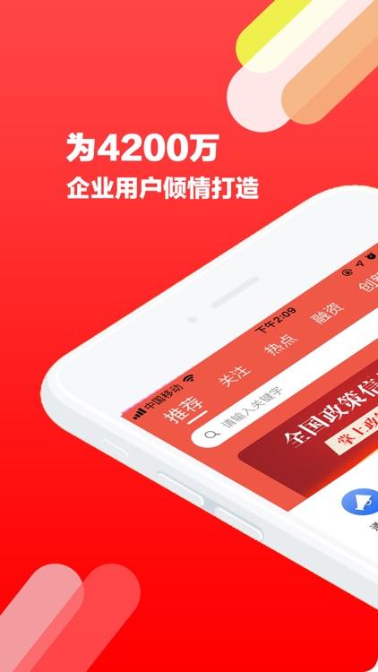 政策快报-国家政策公共服务平台