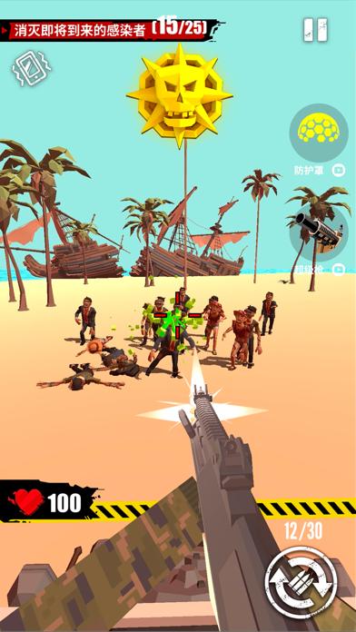 Merge Gun: Shoot Zombie screenshot 5