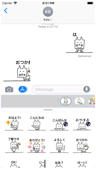 Kaku Neko Animation 1 Stickers - 窓用