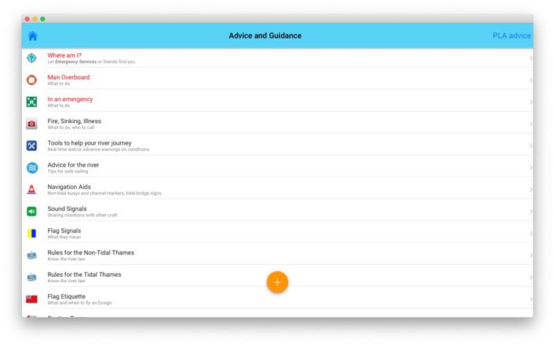 RiverThamesGuide скриншот программы 7