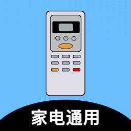 电视遥控器-无线蓝牙Wifi空调遥控器