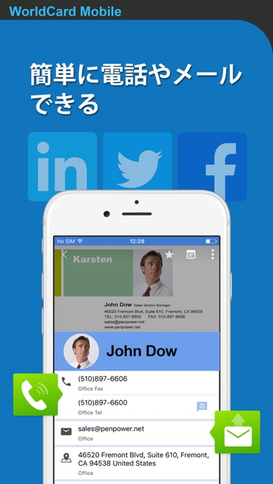 WorldCard Mobile - 名刺認識管理 ScreenShot2