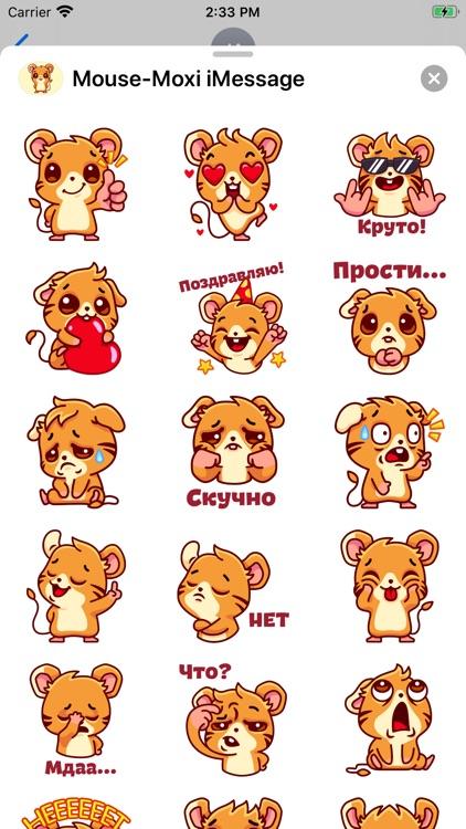 Mouse Moxi Stickers screenshot-3