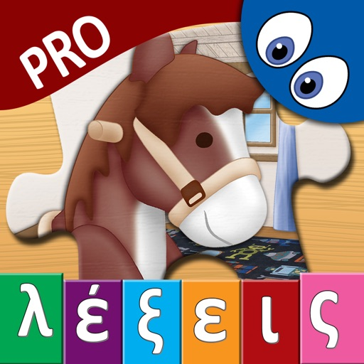 Greek Words and Puzzles Pro